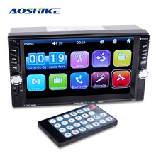 Inch Touch MP4 Auto