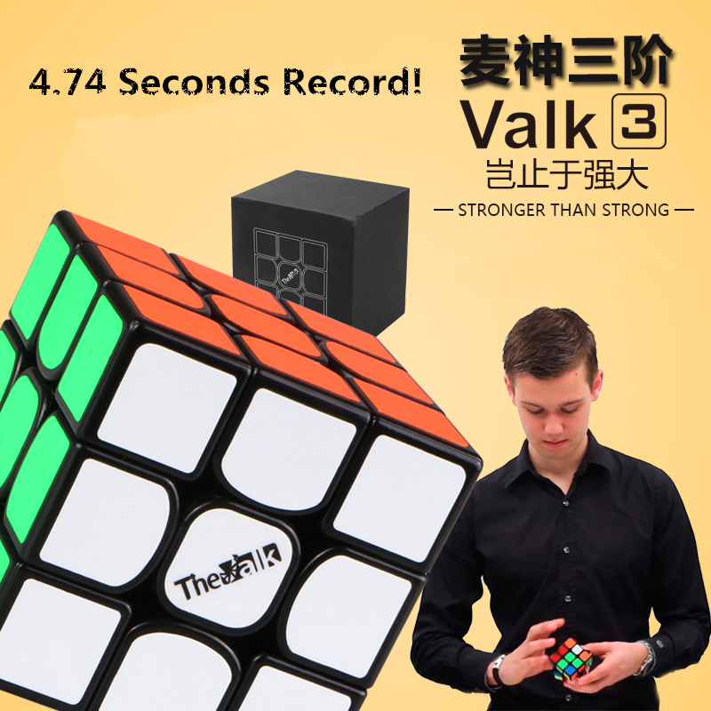 QiYi Valk3/POWER M Magnetic Speed  Puzzle Cube Valk 3  Professional Funny Toys Cube Toy Educational Toy For Children yj yongjun moyu yuhu megaminx magic cube speed puzzle cubes kids toys educational toy
