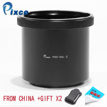 Pixco Form China+2 Gift For P60-NikZ Z6 Z7 Lens Mount Adapter Ring for Pentacon 6 / Kiev 60 Lens to for Nikon Z Mount Camera цена и фото