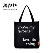 Large Capacity Casual Tote Bags For Women Fashion Letter Printed Women Canvas Beach Bag Ladies Handbags Shoulder Shopping Bag