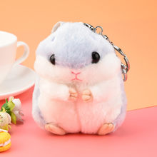 2018 new arrival Cute Plush Hamster toys Clasp Handbag Plush toys for gift for children and ladies Decor Flower July 4(China)