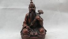 10 «Китай Китайский Тибет Народная Бронзовый Даосизм Даосская Ру Йи Статуя Будды