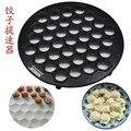 Ручная формочка для приготовления пельменей  Креативные кухонные инструменты  акселератор jiaozi  машина для изготовления форм ZF
