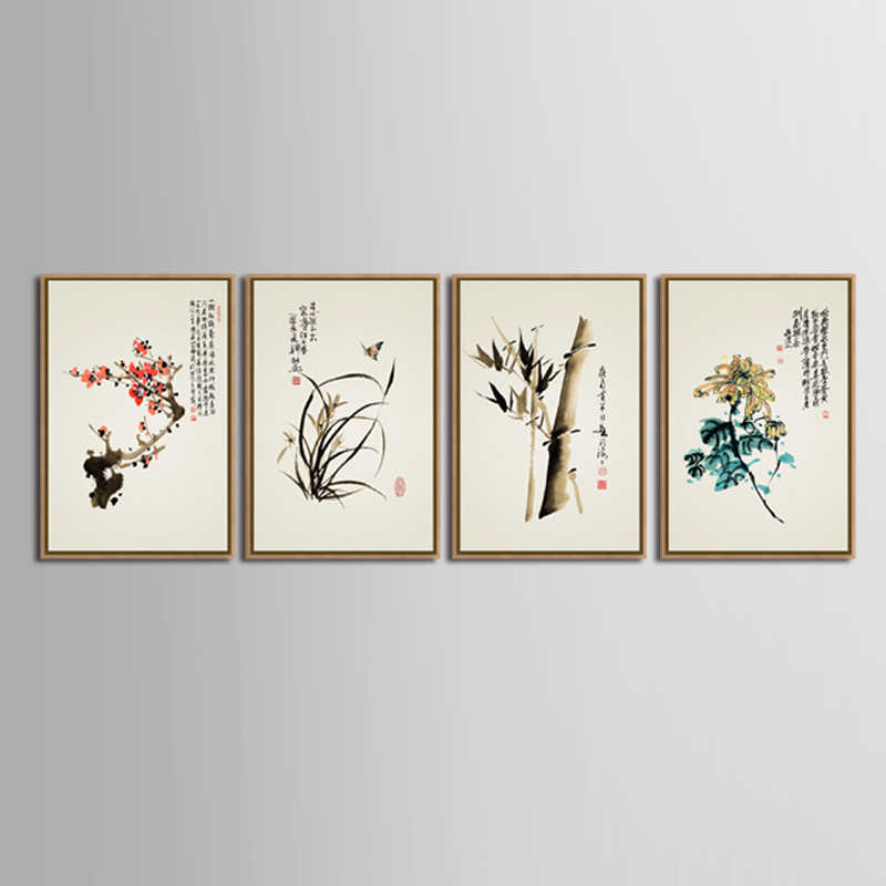No Frame 4 Pieces/set Classic Chinese painting Poster And Print kraft paper Art Painting For Living Room Decoration Home Decor
