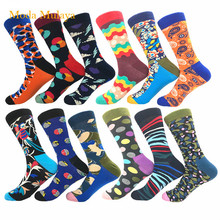 2019 Autumn Winter Colour Mens Socks Man 100% Combed Cotton Novelty Street Wear Funky Crew Funny Gift for Male