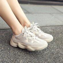 Women Sneakers New Fashion Women Casual Shoes Trends
