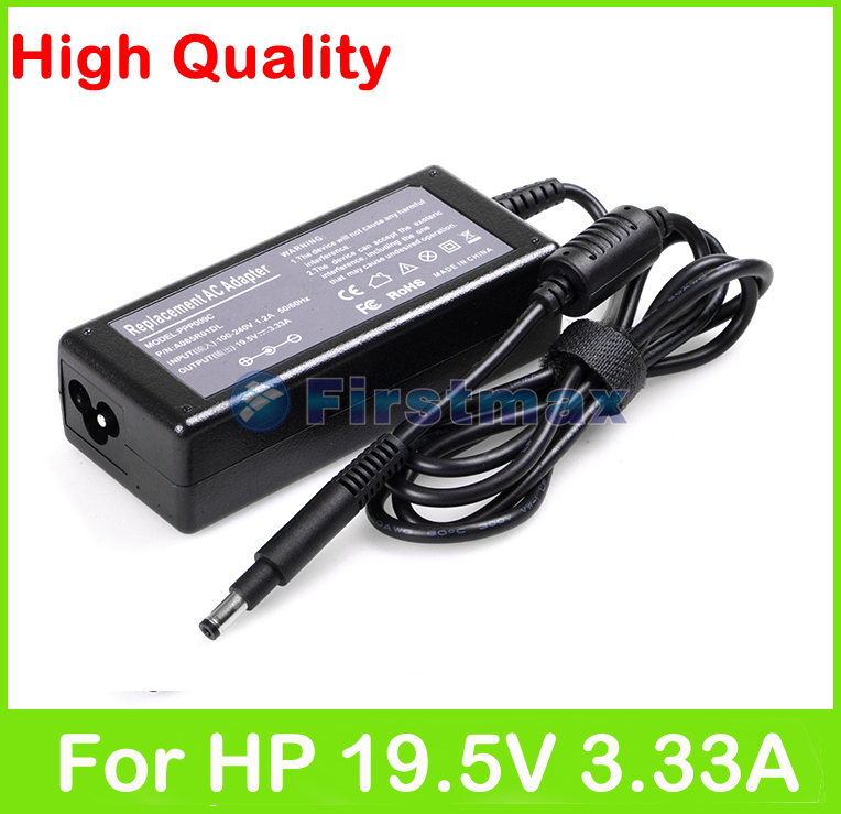 19.5V 3.33A 65W universal AC power adapter for HP Spectre XT TouchSmart 15 15T TX2-1000 1100 1200 1300 TX2z-1000 CTO charger