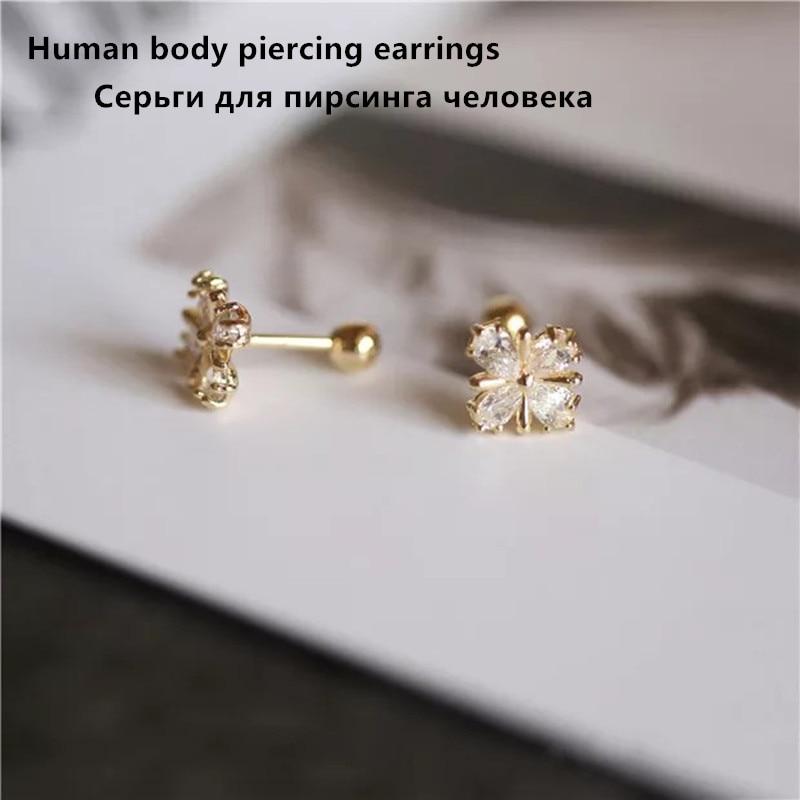 2019 New Human Body Piercing Earrings Tool Korea 14K Gold Exquisite Cross Flower Screw Earrings Accessories