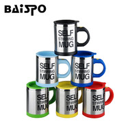Stainless Steel Self Stirring Coffee Cup Mugs Coffee Mug 400 ML Automatic Electric Coffee Cups Smart