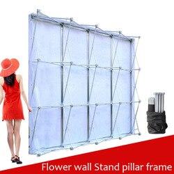 Marco de soporte plegable de pared de flores de aluminio para fondos de boda soporte de exhibición de pancarta recta
