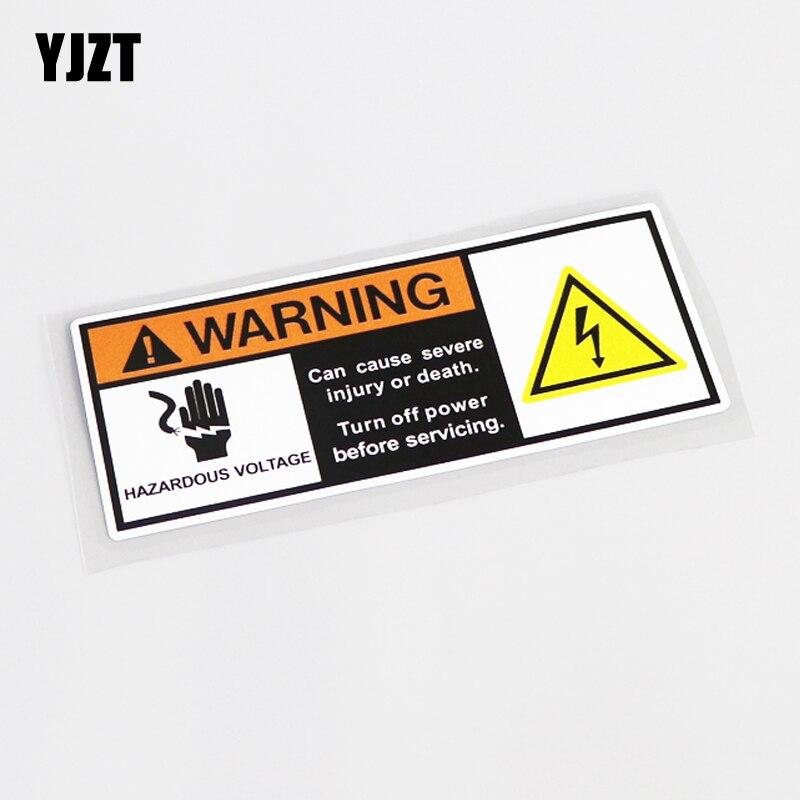 YJZT 14.7CM*5.8CM WARNING HAZARDOUS VOLTAGE Car Sticker Decal Waterproof PVC 13-0566