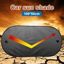 Vehemo заднее окно для солнцезащитного блока автомобиля Солнцезащитная УФ шторка защита транспорт автомобиль машина-Стайлинг