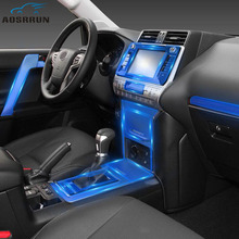 Для Toyota PRADO прозрачная защитная пленка полностью фольга автомобильные аксессуары центральный контроль защитная пленка