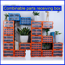 купить lego Block box Classification box Many grid Draw-out type Parts box Parts ark The toolkit box tool case toolbox high quality по цене 1749.42 рублей