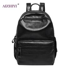 2017 PU font b Leather b font Women font b Backpacks b font Solid Black School