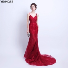 YIDINGZS Robe De Soiree Mermaid Wine Red Evening Dress Straps Party Elegant  Vestido De Festa Long 76a2a3643066
