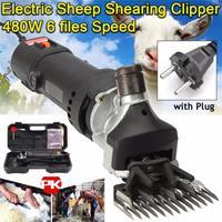 850W AC 110 220v Electric Sheep Dog Pet Hair Clipper Animal Shearing Supplies Goat Alpaca Farm Cut Machine