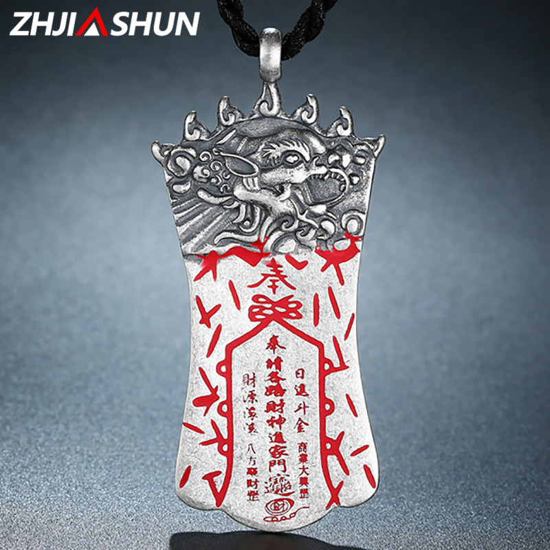 ZHJIASHUN S925 Sterling Silver Cinnabar Amulet Necklaces Pendant for Men Male Vintage Lucky Birthday Gift zhjiashun genuine 100