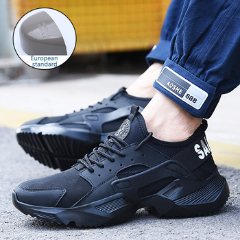 New exhibition Work Safety Shoes 2019 fashion sneakers Ultra-light soft bottom Men Breathable Anti-smashing Steel Toe Work Boots 1