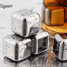 1PC Stainless Steel Ice Cubes Cool Glacier Rock Neat Drink Freezer gel Wine Whiskey Stones Great Gift