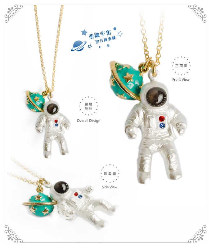 Timeless Wonder Enamel astronaut and planet Necklace pendant Costume Bijoux punk dress korean japan sale sassy sweet sale 4425