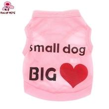 Весенняя и летняя одежда для собак милая маленькая собака с большим сердцем жилет для домашних животных Щенков Собак