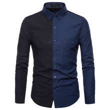 Mens Clothes 2019 New Brand Long sleeve Cotton Shirts for Men Patchwork male S-2XL 8 colors Casual Teenager Shirt