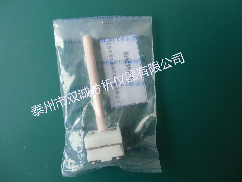 B type high temperature resistant thermocouple type /WRP 100 / 0.3mm ...