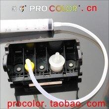 Печатающая головка чернила Краски очистки жидкости чистой Жидкости Комплект Для Canon 725 726 MG5370 MG6170 MG8170 MG8270 MG6270 MX886 MX89 струйный принтер