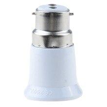1 шт. B22 к E27 огнеупорный материал держатель лампы конвертер гнездо светильник лампа базовый тип адаптер