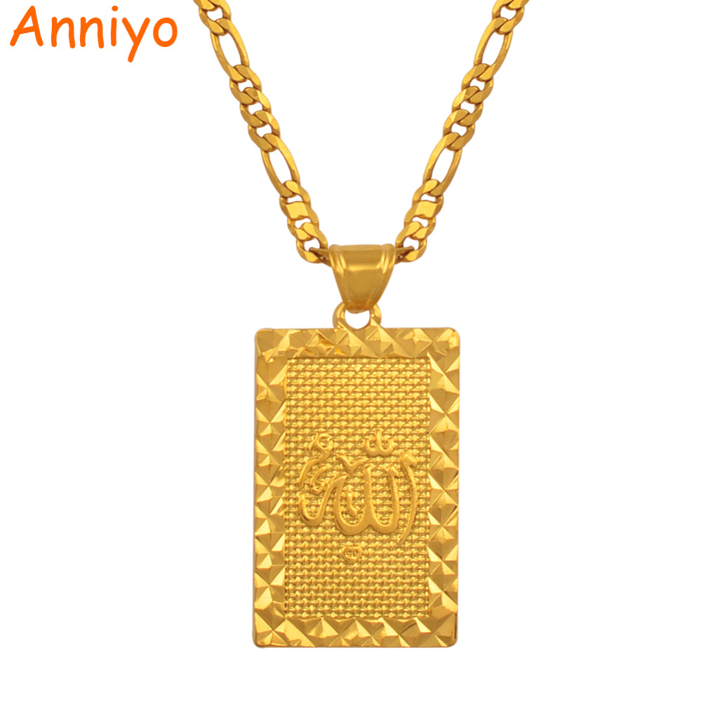 Anniyo Prophet Mohammed Allah Pendant Necklace Women Men Gold  Color Jewelry Middle East/Muslim/Islamic Arab Ahmed #085106necklace  womenpendant necklacemen gold