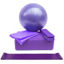 5 шт., комплект оборудования для йоги с шариками, нескользящий растягивающийся ремень для йоги, лента для упражнений, фитнес-блоки для йоги