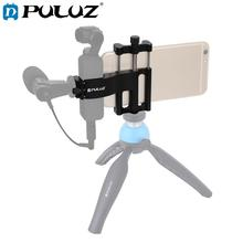 PULUZ Multifunction Aluminum Alloy Smartphone Fixing Clamp Expansion Holder Mount Bracket for DJI OSMO Pocket Camera Accessories