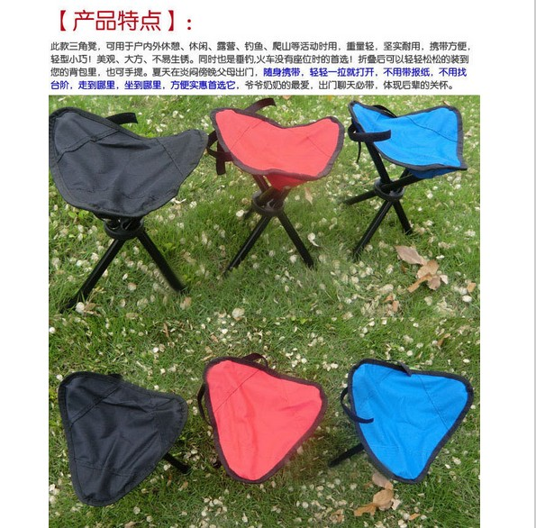 Free shipping 50pcs/lot Outdoor Camping Tripod Folding Stool Chair Fishing Foldable Portable Fishing Mate Fold Chair bamboo bamboo portable folding stool have small bench wooden fishing outdoor folding stool campstool train