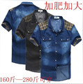 Plus Size XL - 6 XL (154 cm bust) Han edition of the big yards short sleeve shirt male cowboy cotton splicing