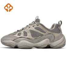 High Quality Mens Thick Bottom Sports Running Jogging Shoes Sneakers For Men Sport Trekking Travel Toursim Shoes Sneakers Man