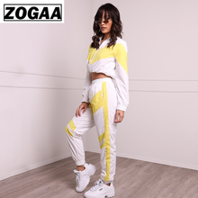 ZOGGA Yellow White Stitching Color Womens Jogging Suits with Zipper Cotton Polyester Women Casual 2 Piece Fitness Sets