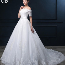 QUEEN BRIDAL A-Line Short Sleeve Tulle Wedding Dress