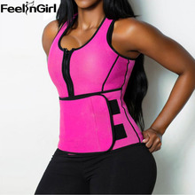 FeelinGirl High Quality Neoprene Sauna Waist Trainer Vest -B Workout Shapewear Slimming Adjustable Sweat Belt Body Shaper