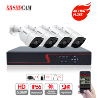 Комплект AHD 4CH 4 k/5MP H.265 DVR 4 шт головной производитель и производство по Камера пуля ИК Водонепроницаемый Наружные камеры безопасности домашн...