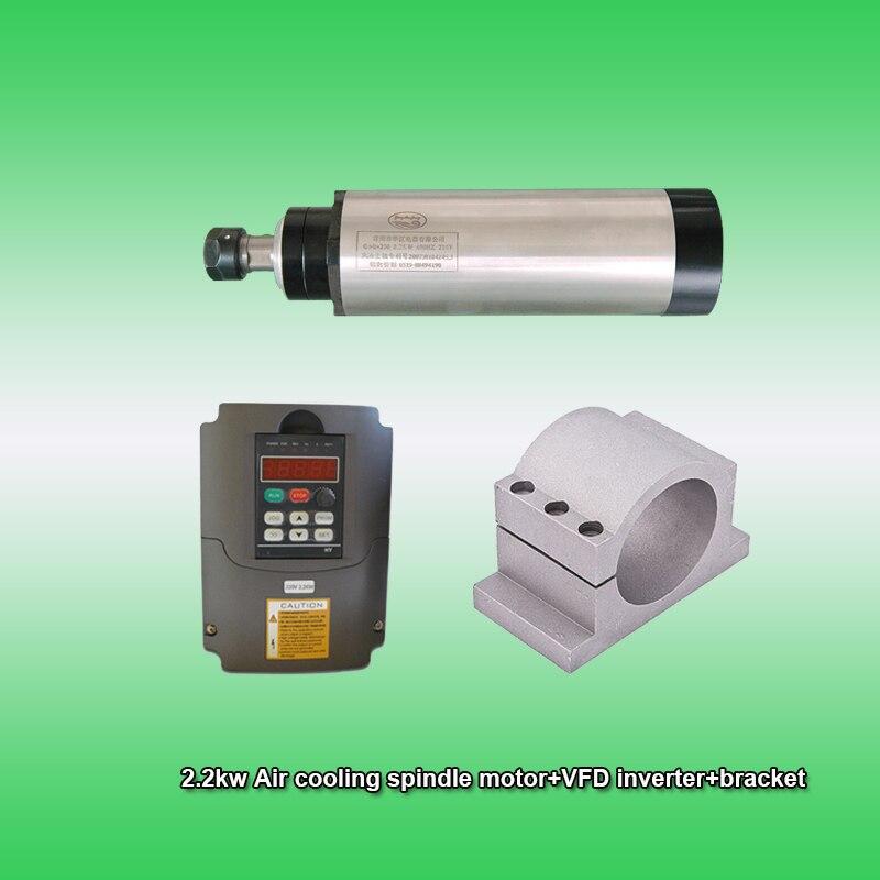 2,2 kW 3HP 24000 obr./min ER20 80 mm Silnik wrzeciona chłodzącego powietrzem i 2,2 kW 3-fazowy 220 V falownik VFD i zestawy CNC