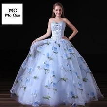 Elegant Print Pattern Ball Gown Train Wedding Dresses