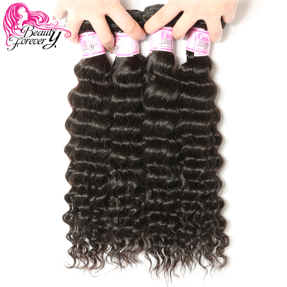BEAUTY FOREVER 4 PCS Malaysian Deep Wave Hair Extensions 100 Remy Human Hair Weave Bundles Natural