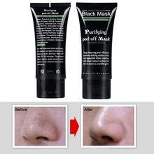 Deep Cleansing Blackhead Remover Facial Mask