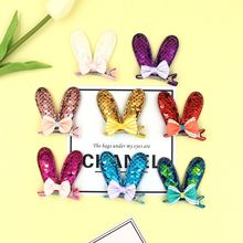 2pcs/Global Hot Baby Hair Accessories Fish Scale Sequins Rabbit Ears and Crown Children bb Clips Birthday Gifts