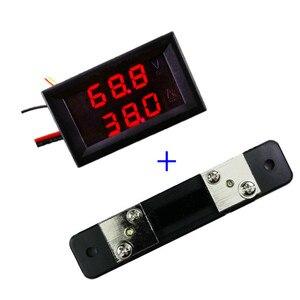 RD двойной СВЕТОДИОДНЫЙ Дисплей 0,28 DC0-100V/50A автомобильный измеритель напряжения цифровой амперметр вольтметр 5 проводов с шунтом