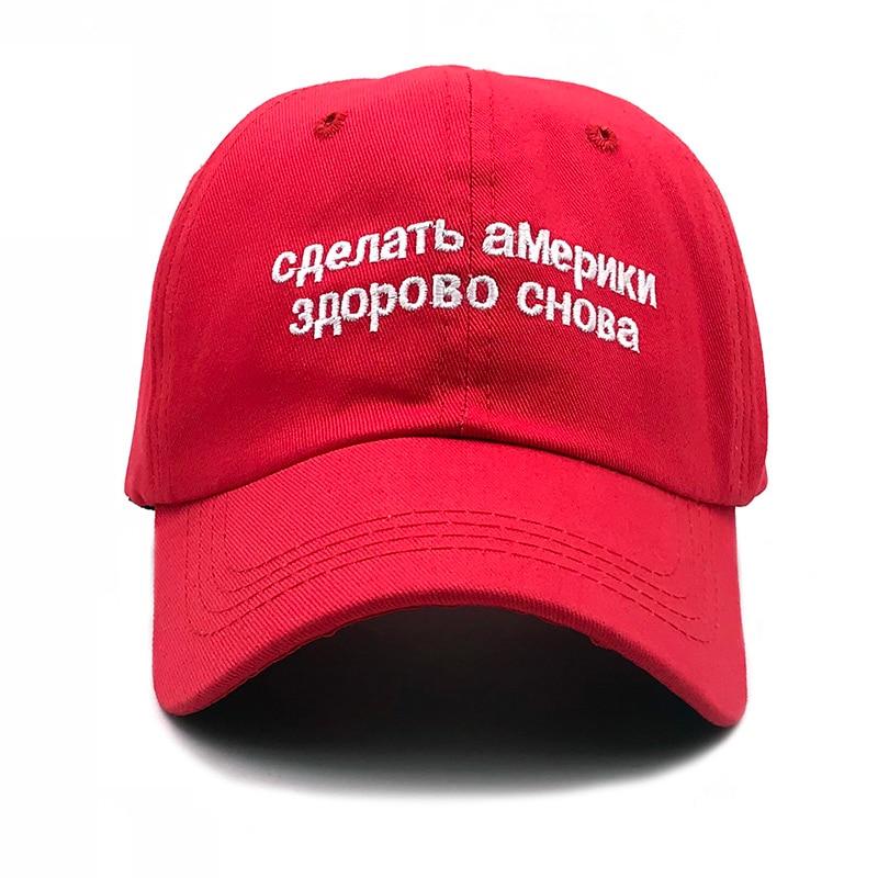 a3f42f28922 2018 new Make America Great Again Russian dad Hat Cap Maga Alec Baldwin  Trump Red baseball cap men women fashion snapback cap