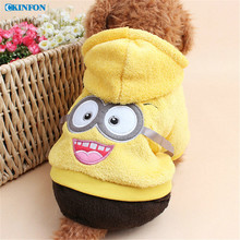 2016Autumn and winter small yellow pet clothes coral velvet clothes