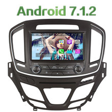 2 Din 2GB RAM Quad Core 8inch Android 7.1.2 car DVD multimedia radio player GPS Navigation for Buick Regal/Opel Insigina