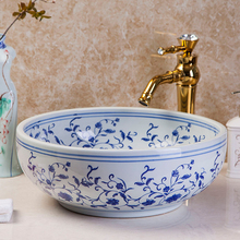 Free shipping Jingdezhen hand paint craft blue and white ceramic bathroom wash basin sinks стоимость